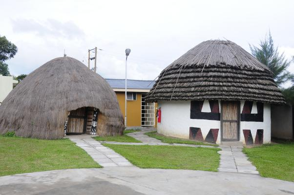 Igongo Cultural Center